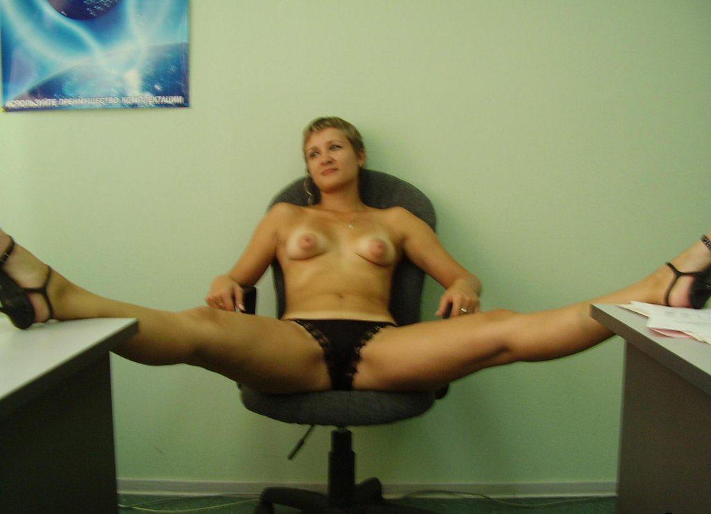 Жена прилюдно разделась видео фото 457-993