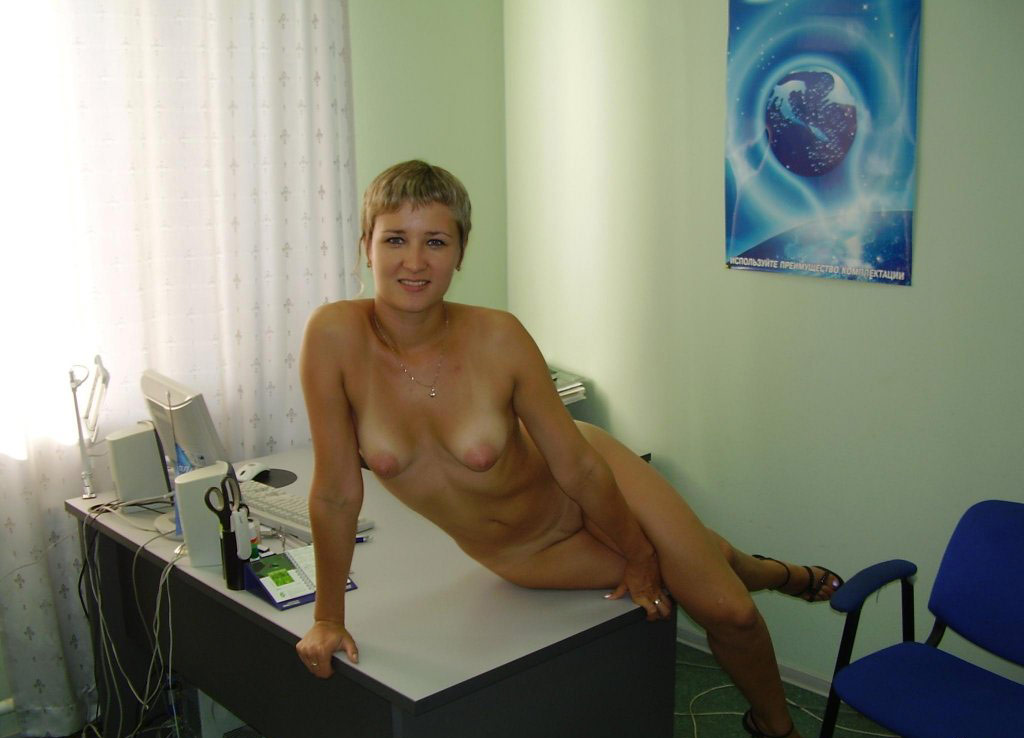 from Aldo nudes at the office