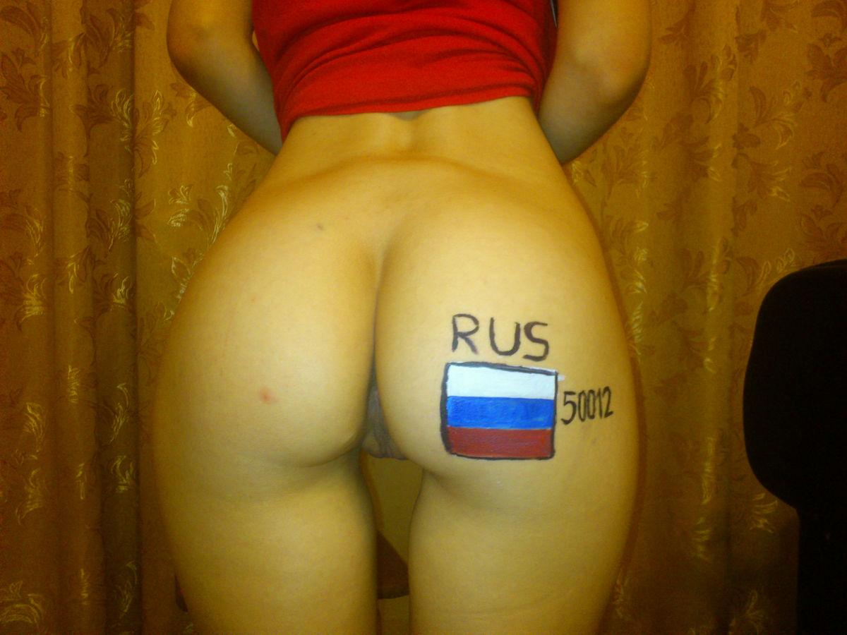 Русские жопа