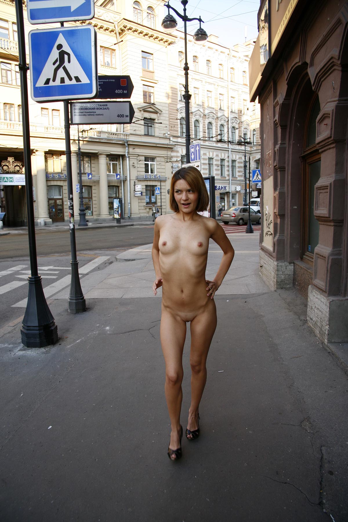 thuisontvangst amateur sexy city girls