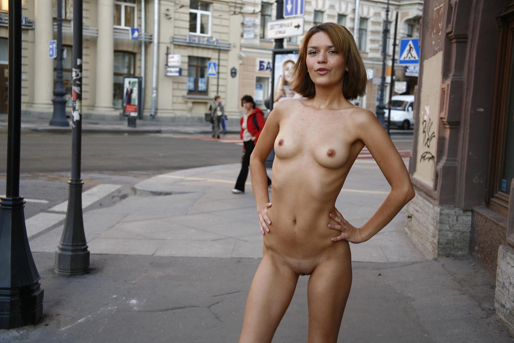 City nud girls photos what