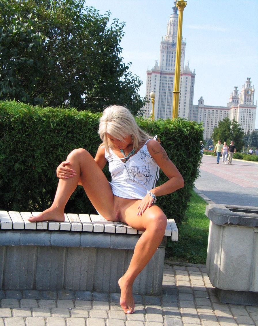 Pic public park anal