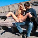 Blonde Zhenya shows to stranges all her goods at public