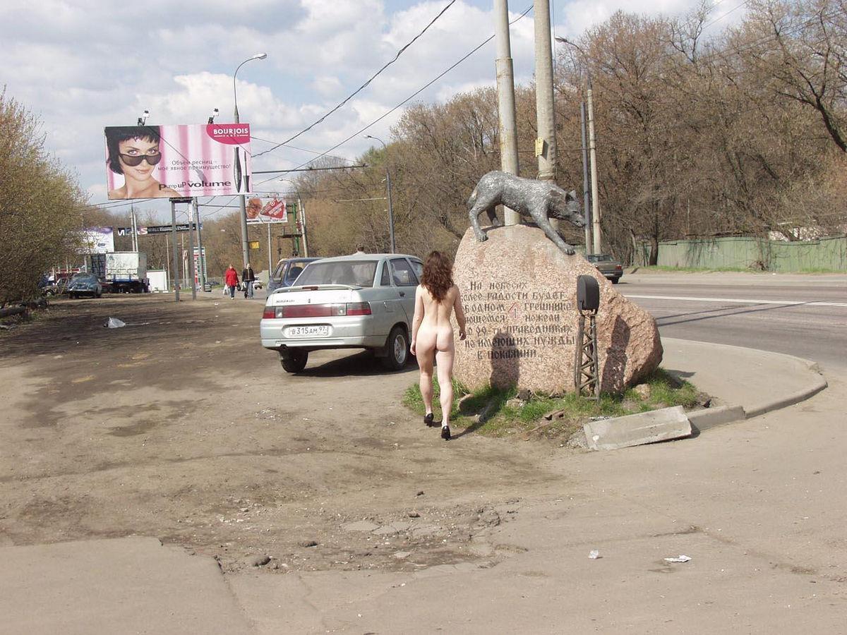 Naked Flat Girl At Bikers Bar Entrance  Russian Sexy Girls-7378