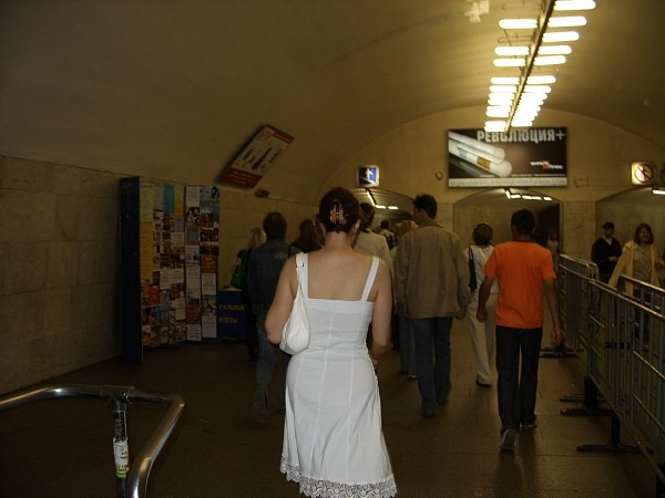 Russian amateur girl upskirt at Moscow subway