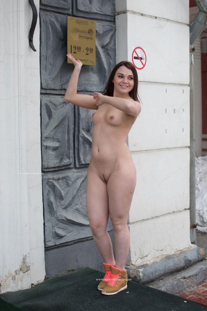 sexy girls street naked
